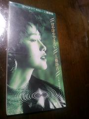 工藤静香◯ぼやぼやできない*CDシングル美品☆あの坂道