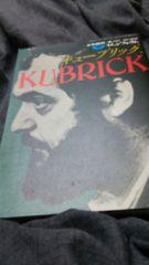 キューブリックKUBRICK★イメージフォーラム1988/4月増刊No.96■ダゲレオ出版