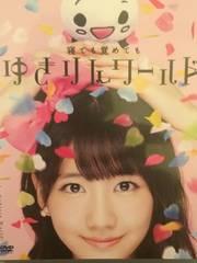 激安!☆AKB48.柏木由紀/1st Solo Liveゆきりんワールド☆超美品!