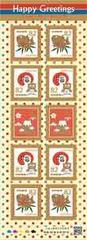 *H28.ハッピーグリーティング切手記念切手シール切手『和』\82