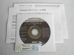 Windows 7 Home Premium SP1 32Bit ディスクとキー 解説書付
