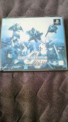 SDガンダム!!ジージェネレーション ゼロ!!G GENERATION-0!!