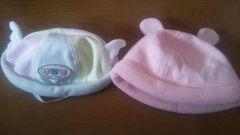 新品タグナシ。羽つき帽子。うさ耳帽子二点セット。