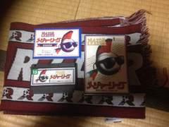 ファミコンカセット メジャーリーグ