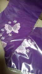 新品、振袖に最適!豪華刺繍柄の半衿、蝶、紫
