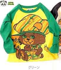 中古美品【GRANDGROUNDグラグラ】110~115cmハニービーロングTシャツ