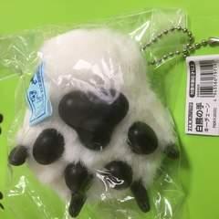旭山動物園 白熊の手キーチェーン
