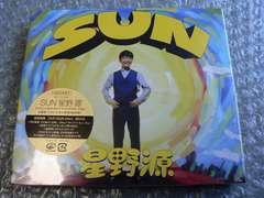 ★新品未開封★星野源『SUN』初回限定盤【CD+DVD】他にも出品中