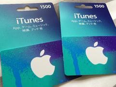 新品未開封未使用iTunes1500ギフトカード2枚3000円分