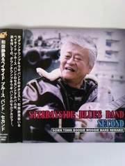 和田静男&ベイサイドブルースバンド セカンド ダウンタウンブキウギバンド