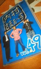 DVD☆内村さまぁ〜ず Vol.49☆