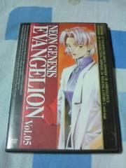 DVD 新世紀エヴァンゲリオン 第5巻