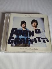 CD+DVDポルノグラフィティアルバム送料込み