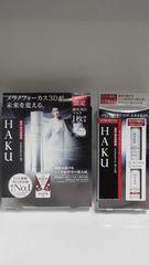 HAKUメラノフォーカス3D薬用美白美容液45g本体&つけかえレフィル限定付き