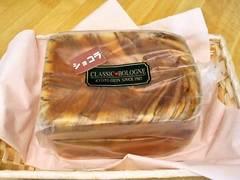 リピーター続出!ボローニャデニッシュ食パン1.5斤ショコラ