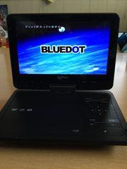 BLUEDOT 10インチポータブルDVDプレーヤー