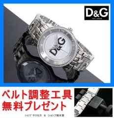 �V�i������D&G �h���`�F&�K�b�o�[�i�r���vDW0145��������t