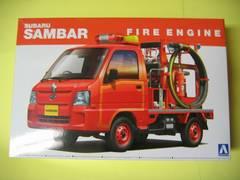 アオシマ 1/24 ザ・ベストカーGT No.50 サンバー消防車4WD(トラック型) 新品