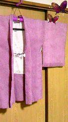 美品羽織着物  薄紫絞り調