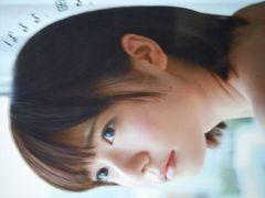 ぱるるAKB卒業!島崎遥香ファースト写真集「ぱるる、困る。」