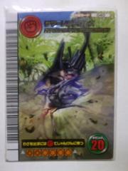 ムシキングカード(サマーソルトプレス3)