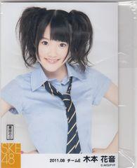 SKE48 パレオはエメラルド 衣装写真  制服ver. 木本花音
