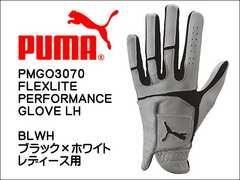 PUMA PMGO3070 ゴルフグローブ レディース左手用FLEXLITEサイズL