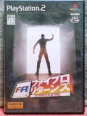 [送料無料] PS2/ファイプロ・リターンズ
