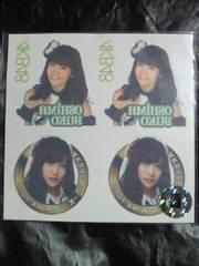 元 AKB48 大島優子 顔 フェイス 推し タトゥー シール グリーン