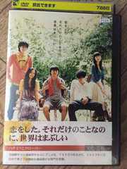 �n�`�~�c�ƃN���[�o�[ DVD �N����