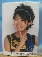 都内限定写真 L判1枚 2007.7.28/徳永千奈美