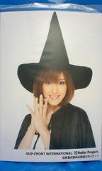 福家書店新宿サブナード・L判1枚+2L判1枚 2009.10.18/夏焼雅