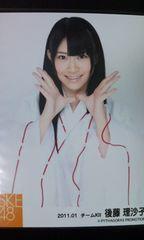SKE48「巫女衣装写真 2011」後藤理沙子 5枚セット