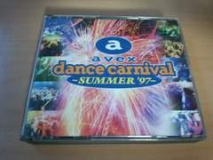 CD「エイベックス・ダンス・カーニヴァル〜サマー'97」3枚組廃盤