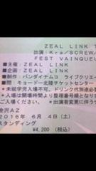 6/4zeallinktour2016����~80�A