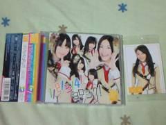 CD�{DVD SKE48 1!2!3!4!�����V�N�I �ʏ��A