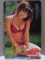 安西ひろこヤングジャンプ20周年記念��15