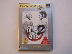 PS2 ソフト 龍が如く2 BEST版 簡易動作確認済Used