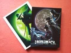 DVD �f�� �d���l�ԃx�� ���ؔ� KAT-TUN �T�� 2���g