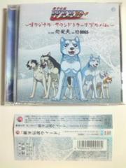 (CD)����`�೨��ޣ�ؼ��ٻ���ޱ���ѥ�{���V���ѕt�p��!ڱ!