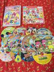 まとめ売り! 子供 キッズ DVD 17枚 こえだちゃん ディズニー
