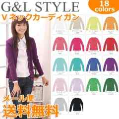 G&L Style �W���X�g�� V�l�b�N �J�[�f�B�K�� F