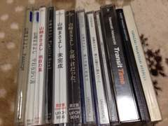 山崎まさよしCDシングルアルバムまとめ売りセット