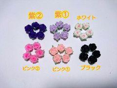 処分☆樹脂薔薇 12mm ピンク�A 10個 デコパーツ