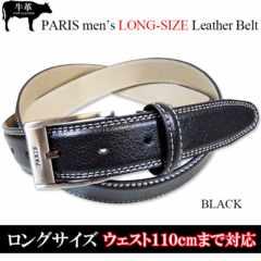 送料無料 ウェスト〜110cmOK ロングサイズ  牛革 ベルトPS3 黒