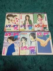 ジグ☆ザク丼 1巻〜6巻 石田拓実