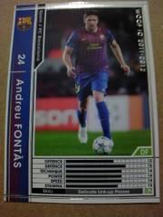 WCCF非売品[1112アンドレウフォンタス]FCバルセロナ/スペイン:SGK 流通ひと月♪