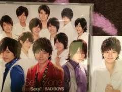 超レア!☆SexyZone/BADBOYS☆通常盤+佐藤勝利君トレカ付☆美品!