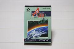 X68000 エー・ジァックス