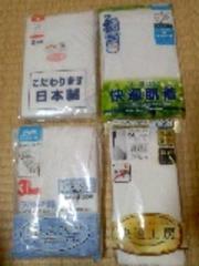 【新品】白ブリーフ7枚 Mサイズ